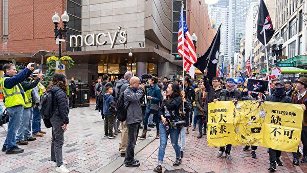 「願榮光歸香港」遊行抗議中共暴政