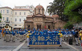 首次亮相希腊雅典 欧洲天国乐团受欢迎