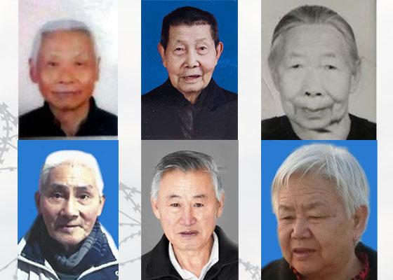 重阳节 记一群惨遭中共迫害的大陆老年人