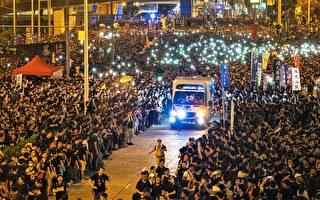 香港人获得2020年诺贝尔和平奖提名