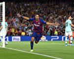 欧冠小组赛:巴塞罗那主场逆转国际米兰