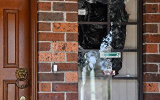 一男子夜襲西悉尼兩處警局 被當場擊斃