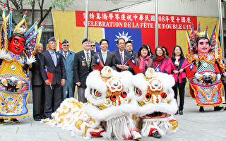 蒙特利尔侨学界庆祝中华民国108年国庆
