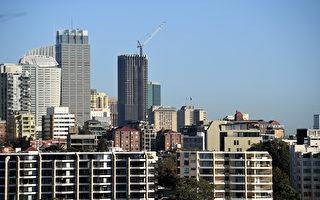 澳洲房地产市场在持续复苏