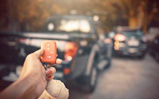 我的车停在哪?3个记忆小技巧帮你快速找到