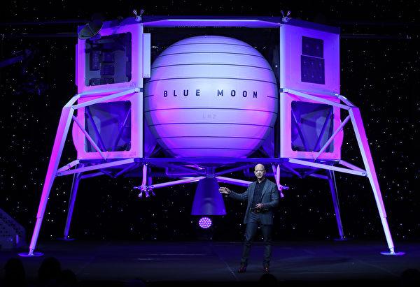 blue moon, Jeff Bezos