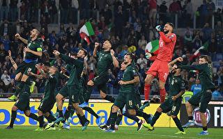 意大利歐預賽七連勝 晉級2020歐洲足球盃