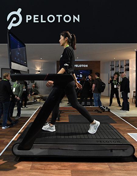 Peloton fitness