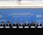 climate change, ipcc