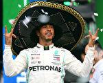 F1墨西哥站:汉密尔顿登顶