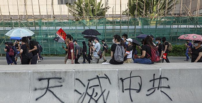 視頻:香港街頭的「天灭中共」標語