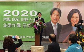 台湾大选 北京是民进党最佳助选员?