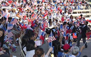聖地亞哥升旗典禮 慶中華民國108年