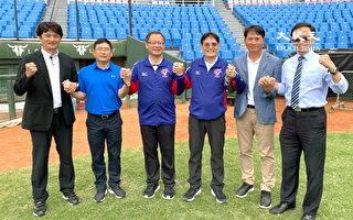 中華隊開訓強棒出列 高規格醫療照顧球員