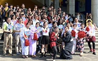 体会多元的文化 元智大学日本文化祭登场