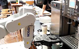 中正大學推出AI無人餐廳 帶位點餐沖咖啡