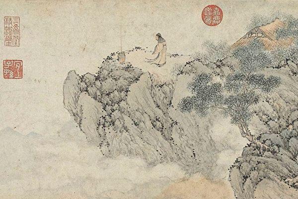 刘政认为世间的荣华富贵都不能长久,还不如修道,得长生之法。图为明 文伯仁《丹台春晓图卷》局部。(公有领域)