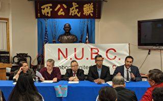 四区监狱计划通过 纽约社区机构拟提告