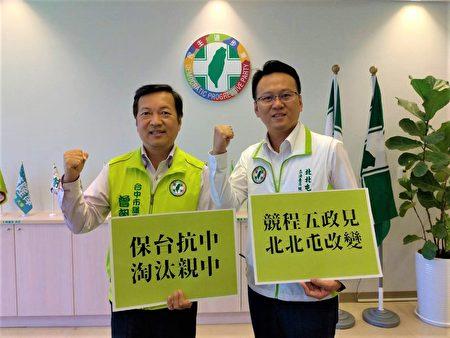 莊競程(右)表示,這場選舉,不是他個人的選戰,而是所有台灣人民守護自由民主之戰。曾朝榮(左)說,莊競程是他的外甥,這次他出來參選,是看到香港反送中,受到中共的打壓。
