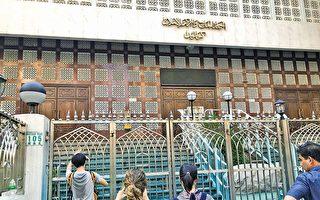 港警水炮车直射清真寺 印商会领袖斥无王法