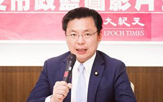 台灣情工法修法初審通過 間諜罪終身追訴