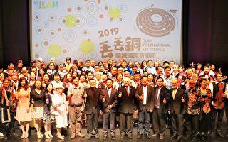 蘭城國際音樂節開幕 「旅行者之歌」首演