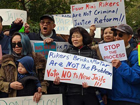 民众呼吁所有市议员对四区监狱计划投下反对票。