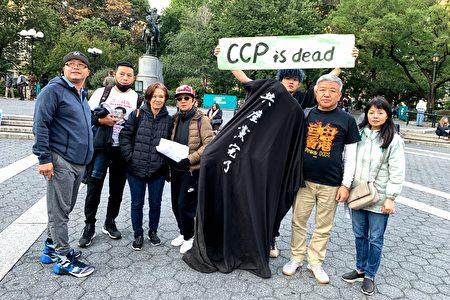 旅居美國的行為藝術家薛明德(右三),5日在曼哈頓聯合廣場展演《為共產黨、社會主義送葬》。