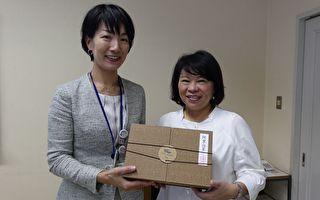 嘉義市政府訪日 參訪神戶長照機構幸福村
