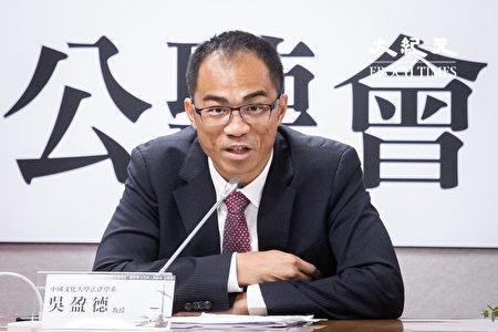 中國文化大學法律系教授吳盈德22日表示,大同案不單只是炒作股票,背後恐有中共更大的政治目的。