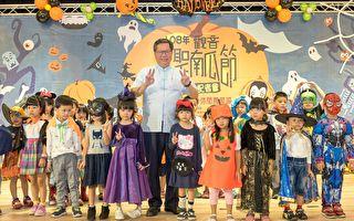 观音万圣南瓜节   休闲农业区发展年轻化多元化