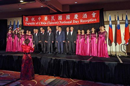 蕭碧珠老師指揮的海天合唱團演唱中華民國及美國兩國國歌。