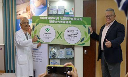 竹山秀传医院院长谢辉龙(左)与佑康公司董事长袁友莱(右)完成签约仪式。