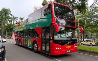 台灣設計展雙層巴士、接駁車服務再升級