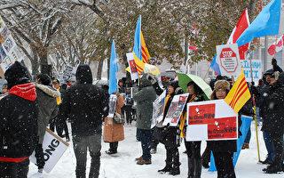 风雪中声援香港集会 反中共极权暴政