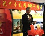吳大使于國慶酒會致詞。(駐法國臺北代表處提供)