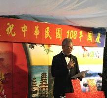 吳大使於國慶酒會致詞。(駐法國臺北代表處提供)