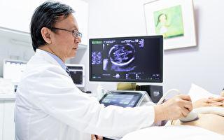 高層次超音波及雙認證 透視胎兒潛藏危機
