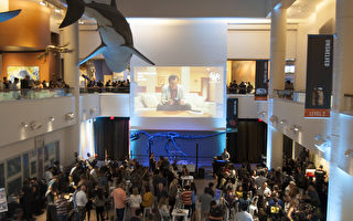第20屆聖地亞哥亞裔電影節開幕