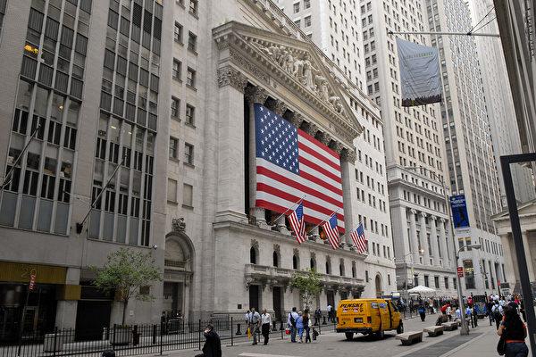 美媒:中共正对所有美国人施加财务影响力