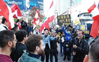 多倫多撐港抗共大遊行 民眾:中共必敗