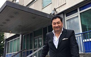 李澤文博士將代表自民黨參選議員