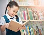 為何要讀經典?閱讀除了重量也要重質