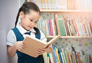 为何要读经典?阅读除了重量也要重质