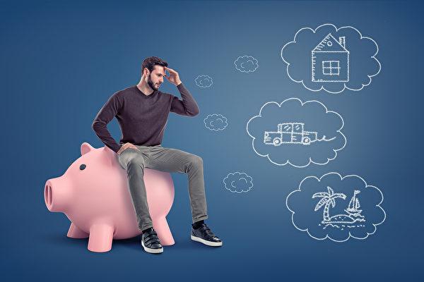 【YFG珀斯房贷专栏】收紧信贷政策的原因及影响