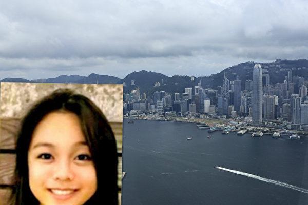 【拍案驚奇】香港15歲少女浮尸案引關注