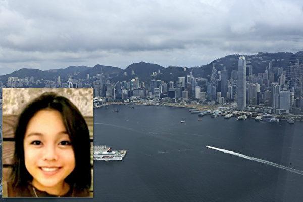 【拍案驚奇】港15歲少女浮屍案 美機構揭可怕內幕