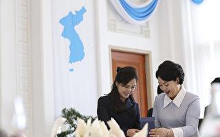金正恩妻子4个月未公开露面 引外界猜测