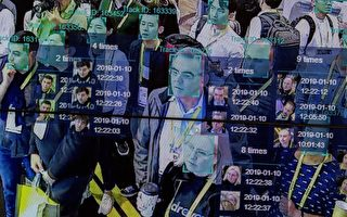 加州伯克利禁止公共机构使用面部识别技术 美国第四城