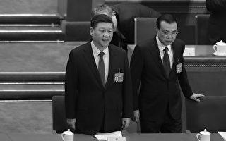 中共GDP擠水分 天津降幅29% 山東砍掉萬億元